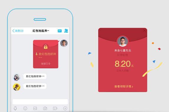 Android QQ6.1测试版推送 新增中文红包口令 附安装包