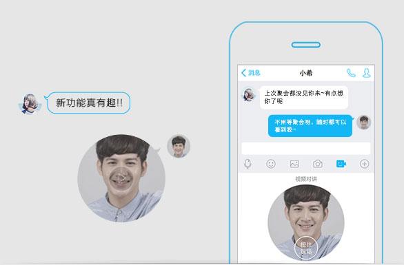 Android QQ6.1测试版推送 新增中文红包口令 附安装包 软件下载 第2张