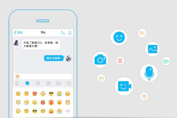Android QQ6.1测试版推送 新增中文红包口令 附安装包 软件下载 第3张