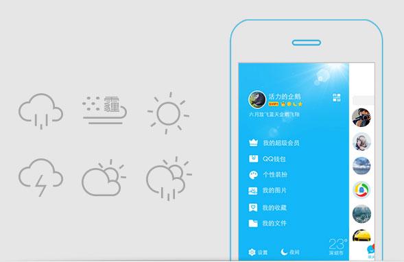 Android QQ6.1测试版推送 新增中文红包口令 附安装包 软件下载 第4张