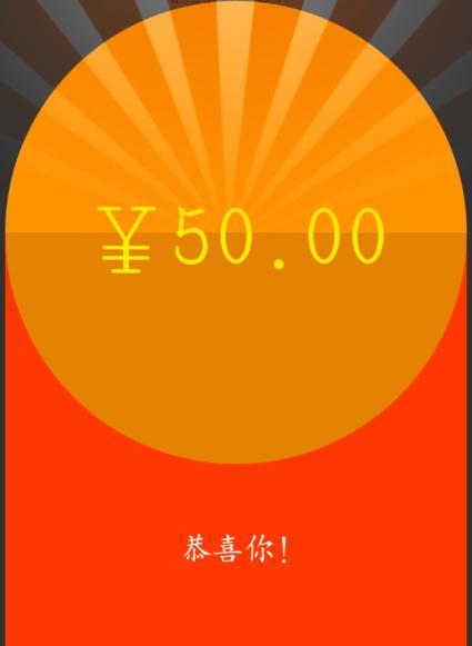 由你购联合网信理财0元撸51元现金直接提现 新老用户均可参与!【新一期】 活动线报 第9张
