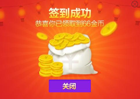 京东金融,100元投资34-80天赚10元,绝对安全!
