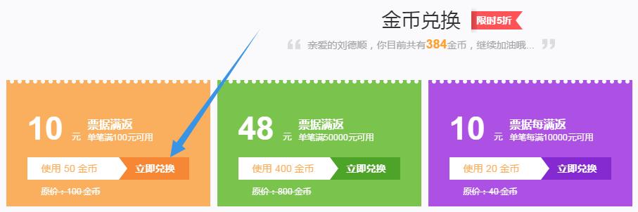 京东金融,100元投资34-80天赚10元,绝对安全! 活动线报 第2张