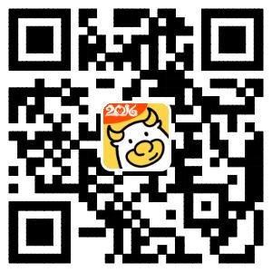 QQ黄钻联合小牛钱罐子撸1年/6个QQ黄钻CDK兑换码! 活动线报 第1张