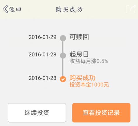 QQ黄钻联合小牛钱罐子撸1年/6个QQ黄钻CDK兑换码! 活动线报 第4张
