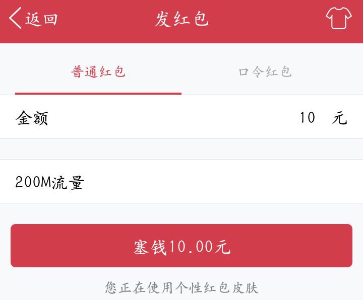 中国移动爱流量购买、充值及有效期相关说明。