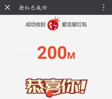 中国移动爱流量购买、充值及有效期相关说明。 活动线报 第7张