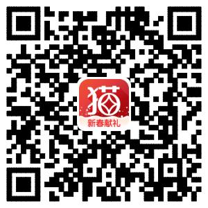 聚财猫 注册送8888元体验金 15天收益36.5元可提现!