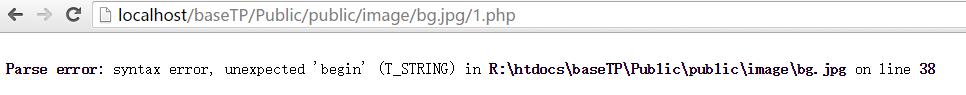 Nginx文件类型FastCGI错误解析漏洞--攻击演练 教程资料 第6张