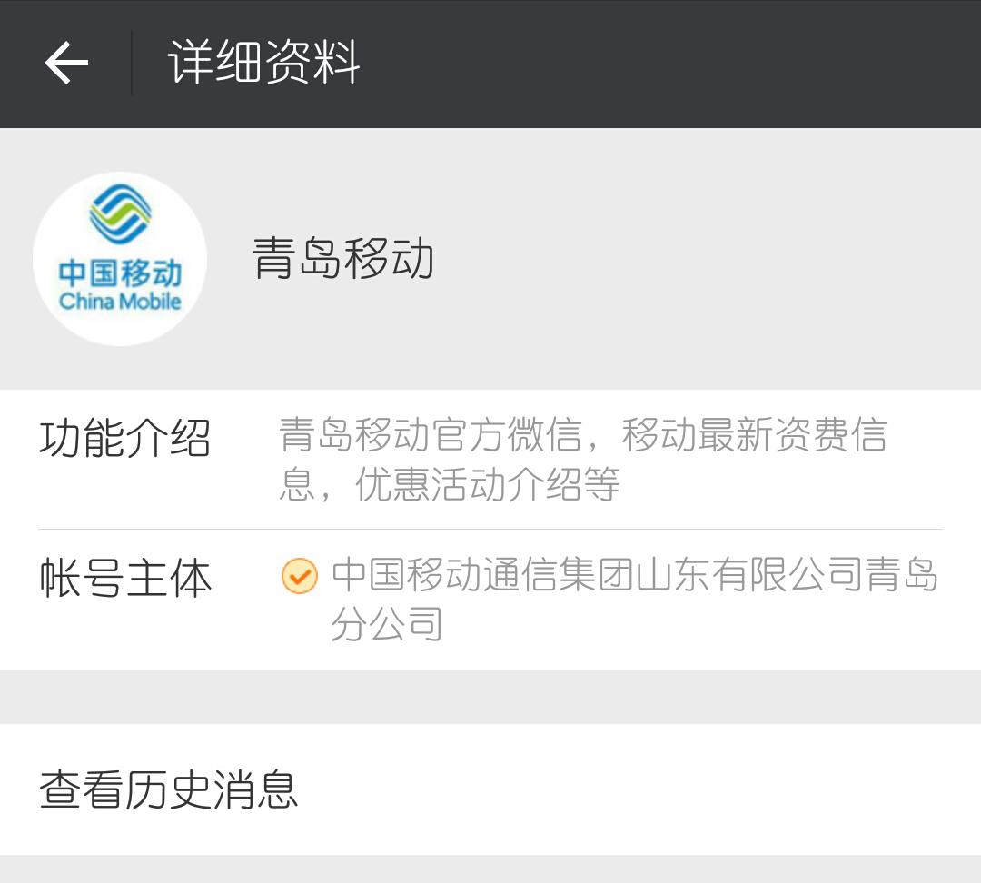 中国移动也出大王卡了!附申请地址 活动线报 第4张