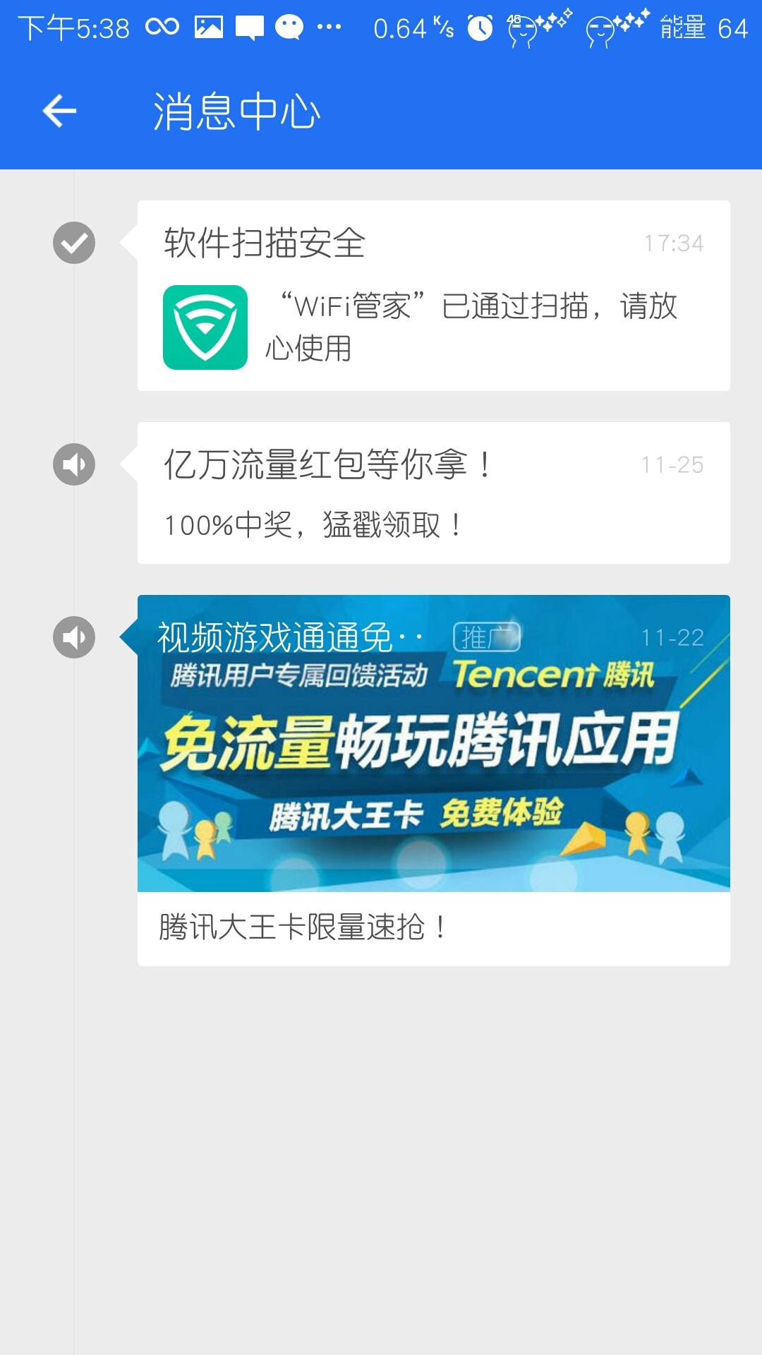 分享两个腾讯大王卡的免费申请入口 自主选号 完全免费 活动线报 第3张