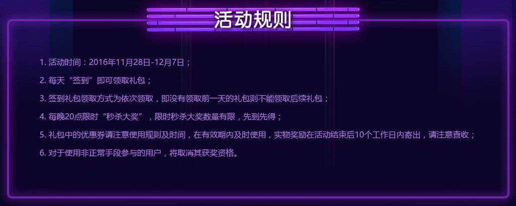 QQ浏览器粉丝狂欢节每天签到领Q币、黄钻、现金礼包 活动线报 第4张