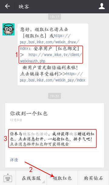 映客新用户注册领红包 最高10元 微信提现 活动线报 第6张