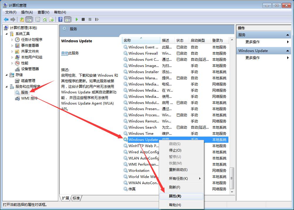 Win10无法安装.Net Framework 3.5的问题解决 教程资料 第3张