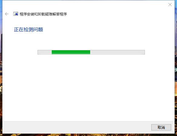 Win10专用Windows Installer清理实用程序 教程资料 第3张