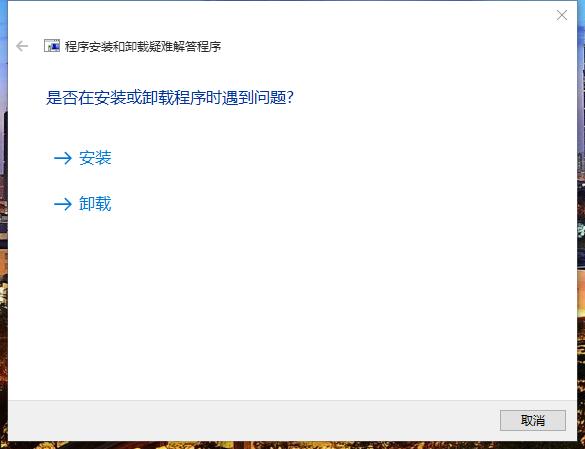 Win10专用Windows Installer清理实用程序 教程资料 第4张