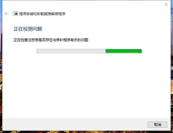 Win10专用Windows Installer清理实用程序 教程资料 第5张