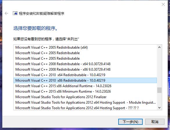 Win10专用Windows Installer清理实用程序 教程资料 第6张
