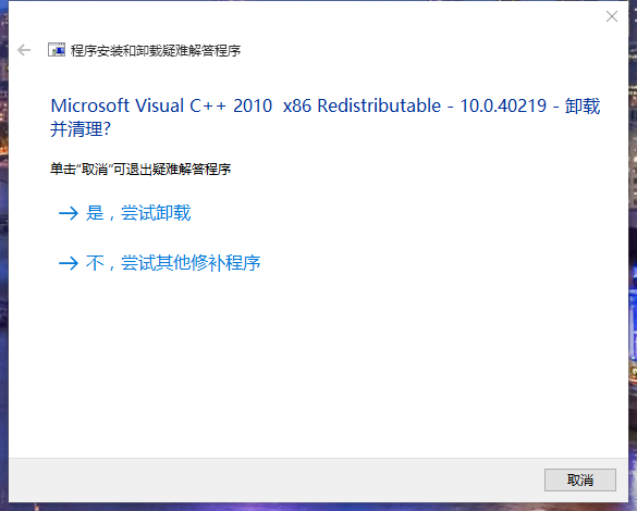 Win10专用Windows Installer清理实用程序 教程资料 第7张