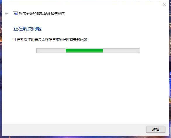 Win10专用Windows Installer清理实用程序 教程资料 第8张