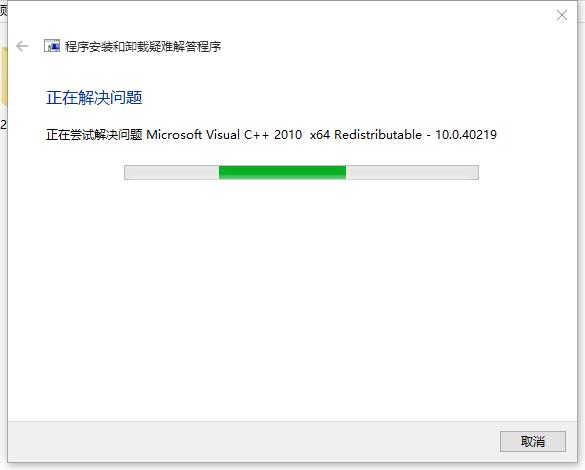 Win10专用Windows Installer清理实用程序 教程资料 第9张