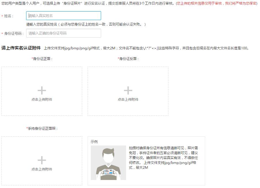 华为云服务器免费试用6个月 活动线报 第2张