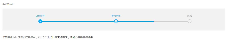 华为云服务器免费试用6个月 活动线报 第3张