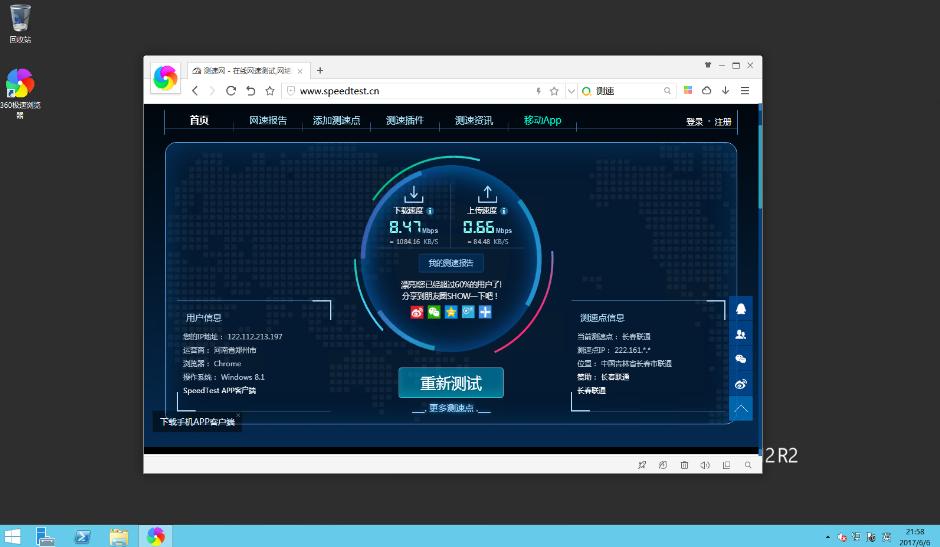 华为云服务器认证成功 已开通服务器 活动线报 第3张