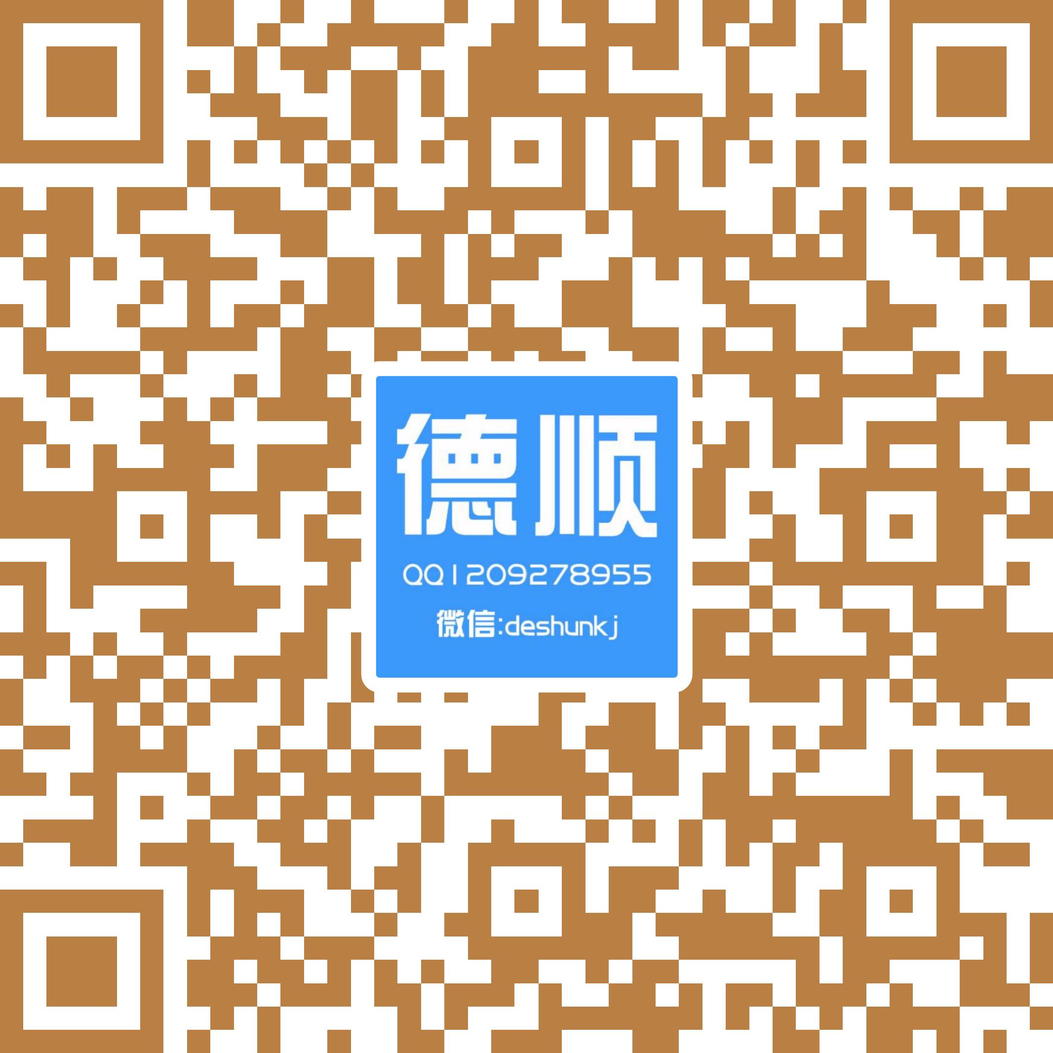 腾讯王卡福利再升级:每月免费送流量/通话 活动线报 第4张