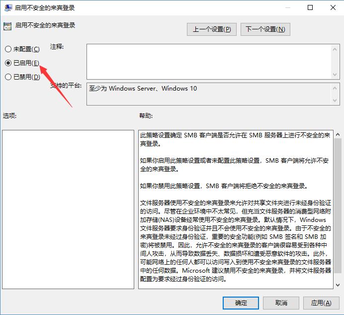 Windows共享文件夹&映射网络驱动器最详细教程 教程资料 第12张