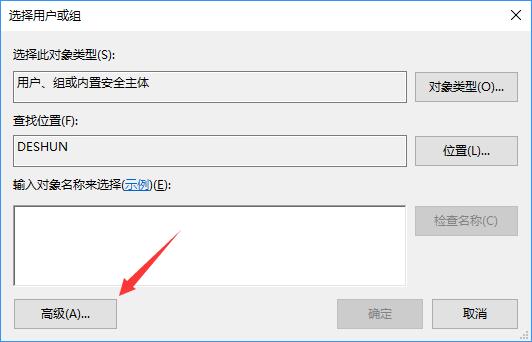 Windows共享文件夹&映射网络驱动器最详细教程 教程资料 第16张