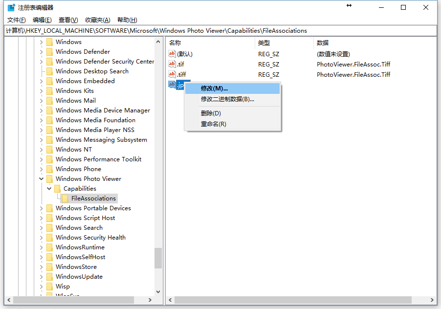 Windows 10如何找回原来的照片查看器 教程资料 第2张