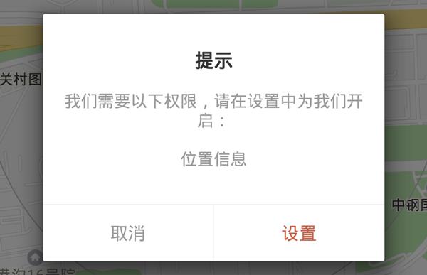"""靠腾讯刷屏的""""千米红包""""竟和腾讯毫无关系 活动线报 第5张"""