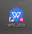 WPS Office 2019内测版发布 功能整合 全面支持PDF 无广告 软件下载 第3张