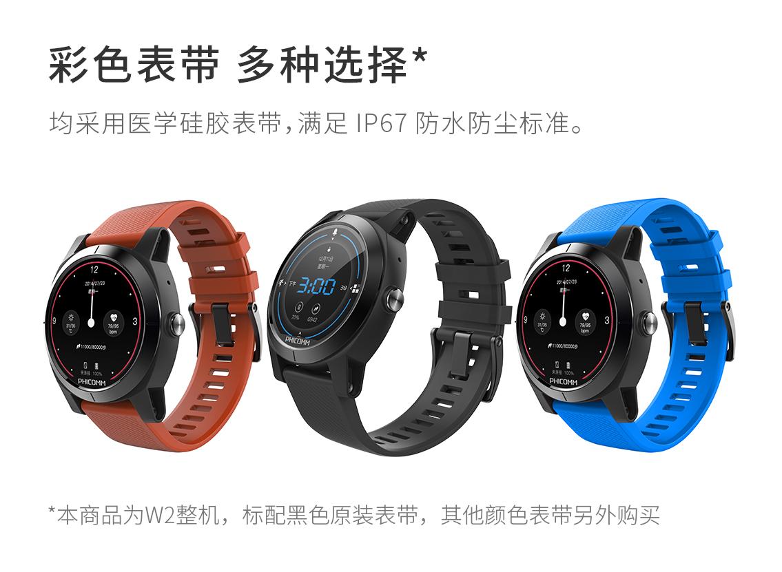 斐讯5月14日又将发售两款智能产品 依旧0元购 互联网 第2张