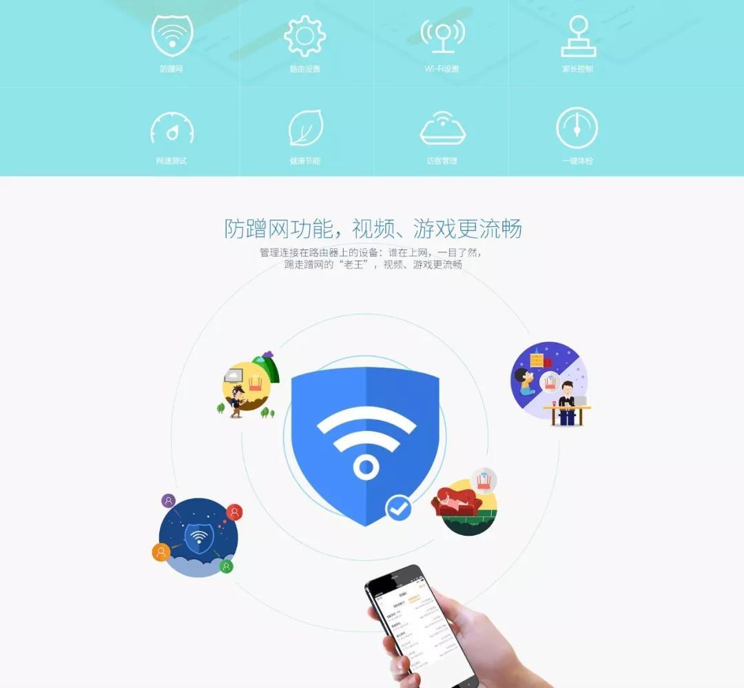 斐讯又将发布新品路由器K2G 6月初开启预售 互联网 第2张