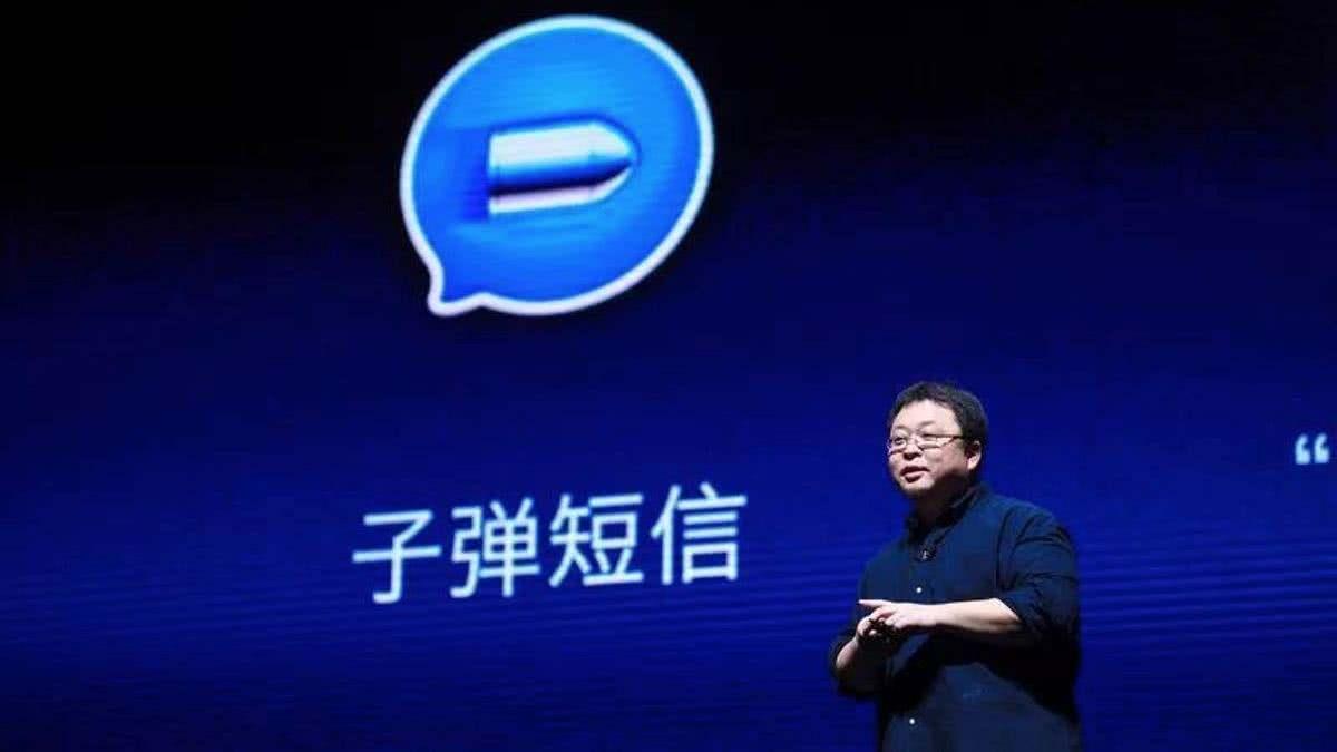 子弹短信为何能迅速走红?它真的能超越微信吗? 互联网 第2张