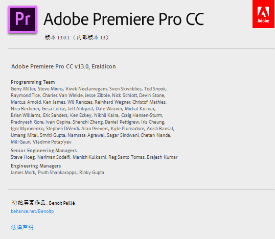 Adobe Effects 2018中文版切换成英文界面的方法
