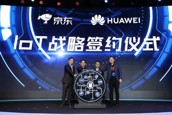 科技趣闻:华为京东战略合作,乐视网或将被查封,三星5G手机确认