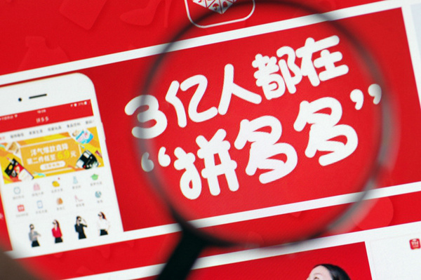 快播王欣晒团队合照,锤子科技成都总部已改为国税局 互联网 第2张