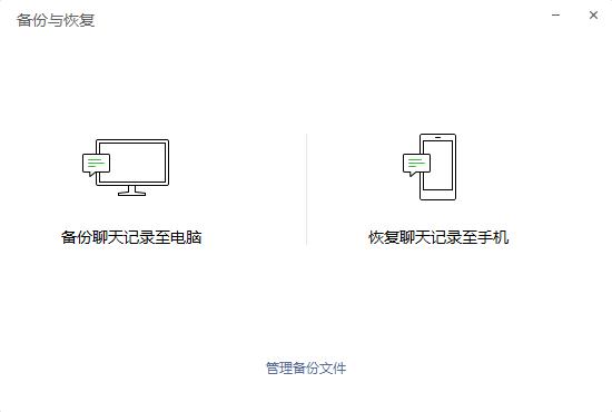 微信备份提示当前网络状况复杂,请尝试使用其他网络的解决方法 教程资料 第3张