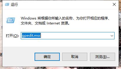 Windows隐藏盘符的三种方法
