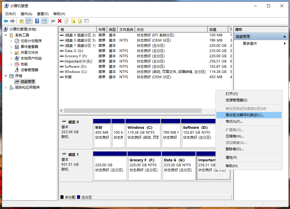 Windows隐藏盘符的三种方法 教程资料 第6张