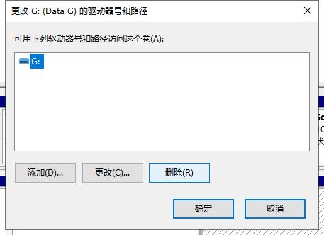 Windows隐藏盘符的三种方法 教程资料 第7张
