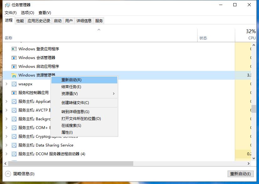 Windows隐藏盘符的三种方法 教程资料 第8张