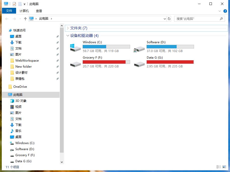 Windows隐藏盘符的三种方法 教程资料 第9张