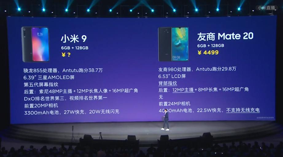 小米还在怼华为,华为却立志要超越三星,成为世界第一 互联网 第1张