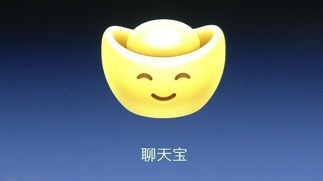 """聊天宝""""原子弹短信""""团队解散,罗永浩的社交梦终于破灭了? 互联网 第2张"""