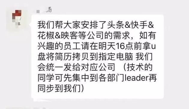 熊猫直播宣布破产,王思聪却无动于衷,原来早就已经放弃了 互联网 第2张