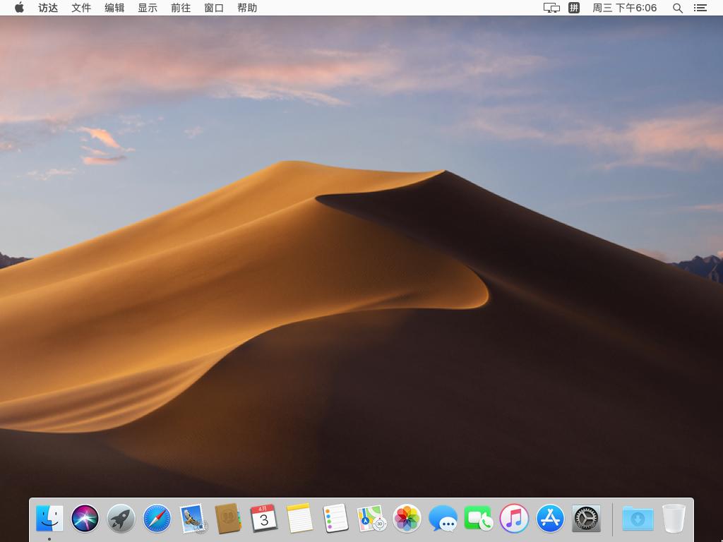 VMware虚拟机安装黑苹果MacOS Mojave系统详细教程